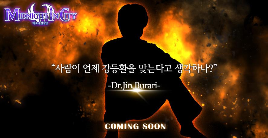 '미소녀결사단: MIC' 루리웹닷컴과 콜라보레이션 진행