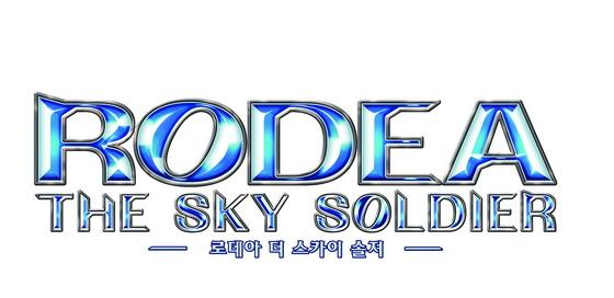 신세계아이앤씨 '로데아 더 스카이 솔져' 한글화 발매 확정