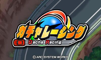차량 커스터마이즈 레이싱 게임 '가챠 레이싱' 출시