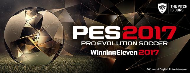 PES 2017, 새로운 모드 상세 정보