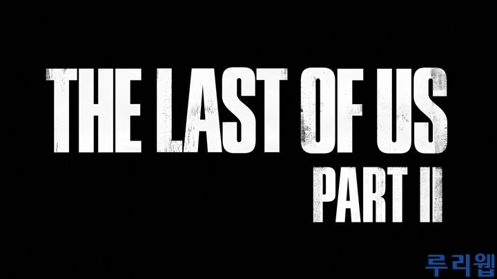 PSX 2016, '더 라스트 오브 어스 파트 2' 트레일러 동영상 공개