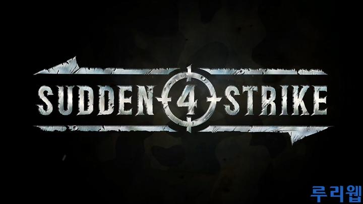 PS4용 '서든 스트라이크 4' 한글판 UHD(4K) 플레이 동영상
