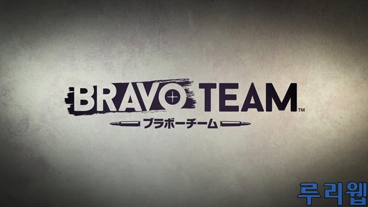 [TGS] '브라보 팀' 트레일러 동영상
