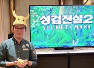 [TGS] 25년 만에 한글화 되어 돌아온 '성검전설 2'