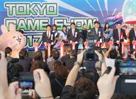 [TGS] 도쿄 게임쇼 2017, 오늘부터 4일간 개최