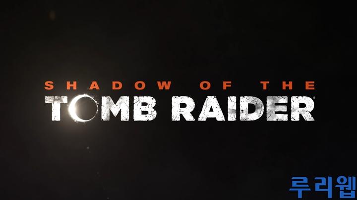 [E3] '섀도우 오브 더 툼레이더' 트레일러 동영상