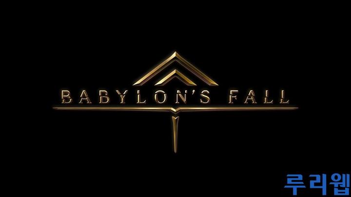 [E3] '바빌론 폴' 트레일러 동영상