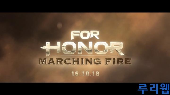 [E3] '포 아너' 트레일러 동영상