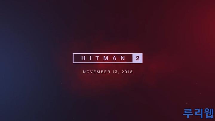 [E3] '히트맨 2' 트레일러 동영상