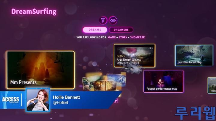 [E3] '드림즈' 트레일러 동영상