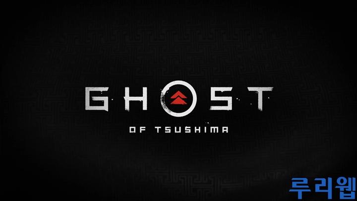 [E3] '고스트 오브 쓰시마' 트레일러 동영상
