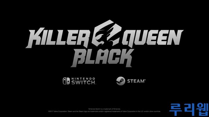 [E3] '킬러 퀸 블랙' 트레일러 동영상