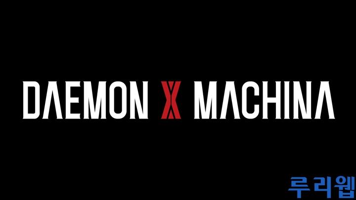 [E3] 'DAEMON X MACHINA' 트레일러 동영상