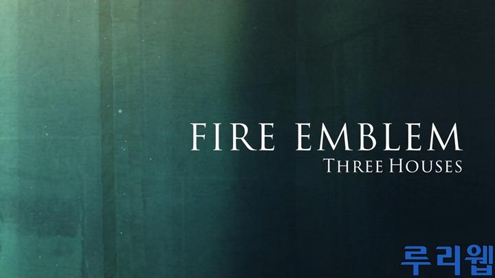 [E3] '파이어 엠블럼: 풍화설월' 트레일러 동영상