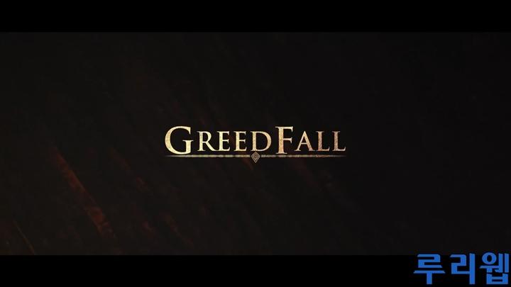 [E3] '그리드폴' 트레일러 동영상